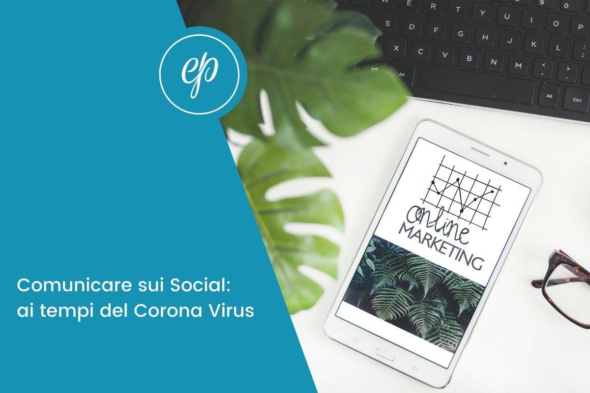 Comunicare sui social ai tempi del coronvirus